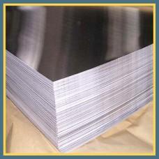 Лист алюминиевый 0,5 мм А5 (М, Н) ГОСТ 21631-76