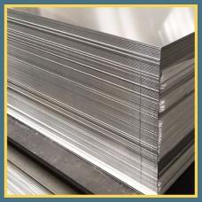 Лист дюралевый 0,5 мм Д1АТ ГОСТ 21631-76