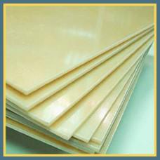Стеклотекстолит 0,5х1020х1220 мм СТЭФ-1 ГОСТ 12652-74
